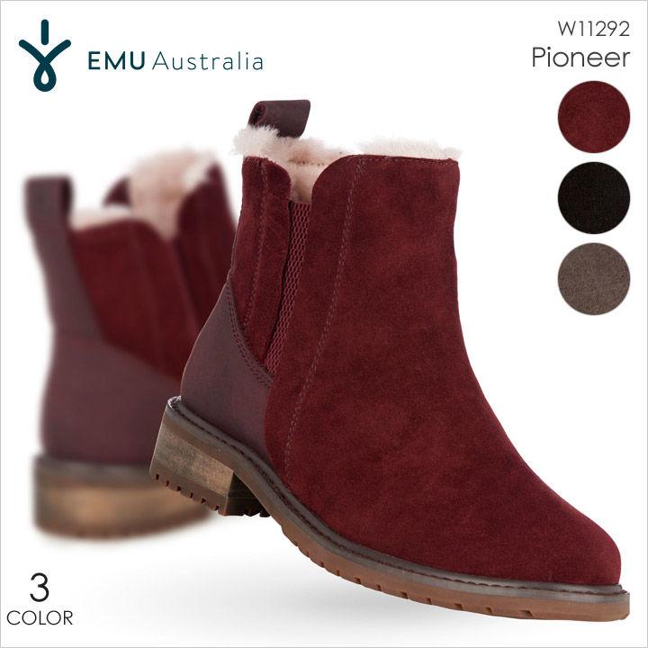 サイドゴアブーツ レディース EMU PIONEER - W11292 【 emu ムートンブーツ エミュー ブーツ シープスキン 2016 16 秋冬 新作 】【 EMU Australia 日本正規取扱い店 】