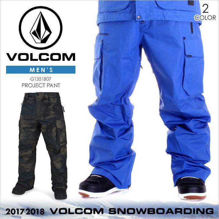 【ボルコム スノーボード ウェア】スノーウェア メンズ パンツ VOLCOM PROJECT PANT - G1351807 【 VOLCOM スノーボードウェア ボルコム スノーウェア パンツ 大きいサイズ 2018 17 18 秋冬 】