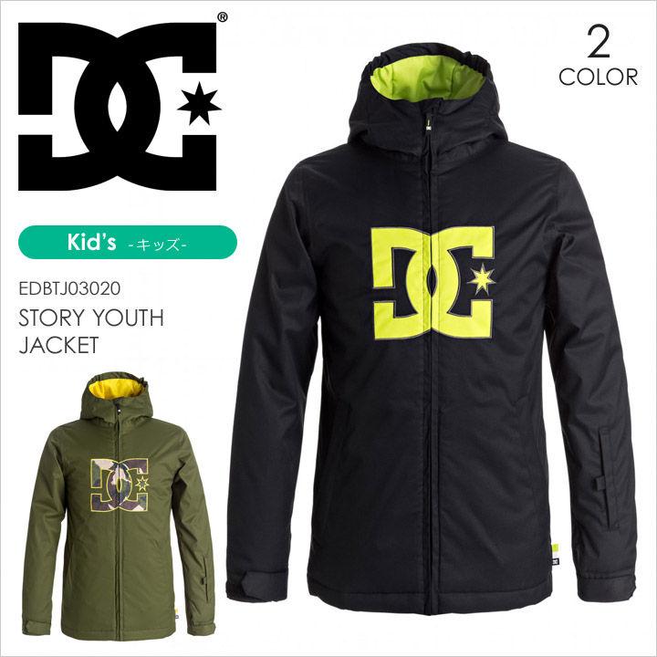 DC SHOES スノージャケット キッズ STORY YOUTH JACKET EDBTJ03020 17-18 カーキグリーン/ブラック 130/140/150 【evi】