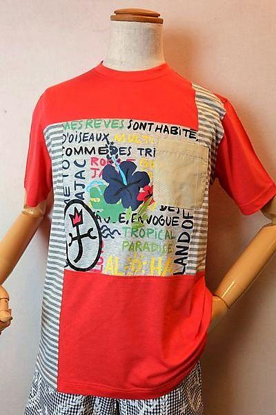 【セール35%OFF】 カステルバジャック CASTELBAJAC 【半袖Tシャツ】【2019春夏新作】【メンズウェア】【ゴルフ】【カステルバジャック服】ポケット付き切り替え半袖Tシャツ オレンジ