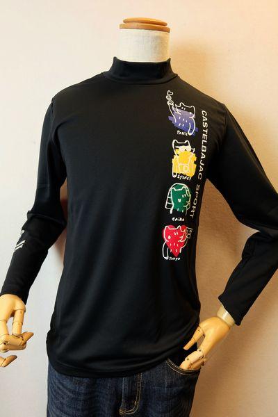 【セール35%OFF】 カステルバジャック CASTELBAJAC 【ハイネック】【2019春夏新作】【メンズウェア】【トップス】【ゴルフ】【カステルバジャック 服】 吸汗速乾ハイネックシャツ ブラック