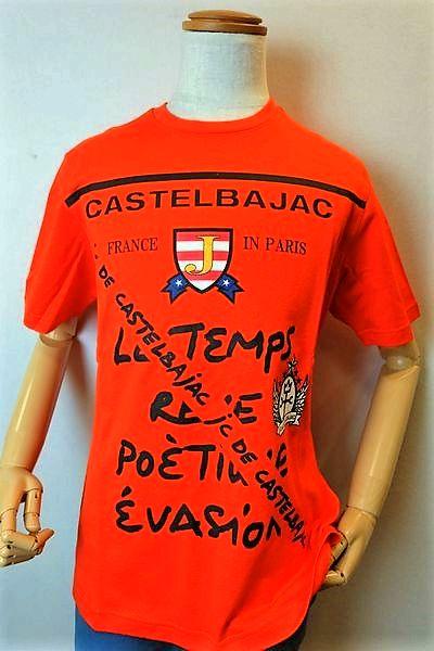 【セール35%OFF】 カステルバジャック 【半袖Tシャツ】【2020春夏新作】【カットソー】【メンズウェア】【ゴルフ】【カステルバジャック服&バッグ】梨地織り半袖Tシャツ オレンジ CASTELBAJAC