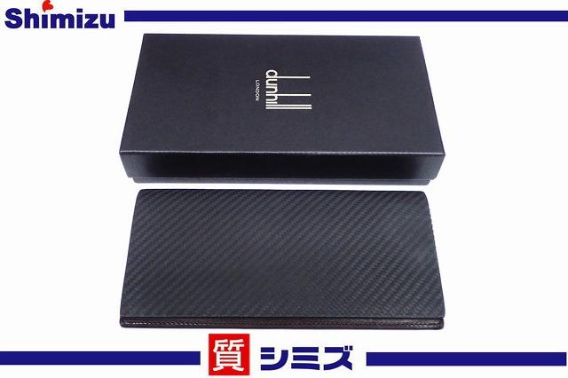 【dunhill】良品 ダンヒル シャーシ 二つ折り長財布 レザー ブラック ブラック 箱付  【中古】
