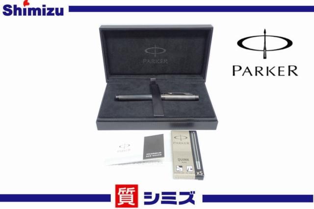【PARKER】新品同様品 パーカー 万年筆 プリミエ ブラックエディション ペン先:K18 カートリッジインク付【中古】