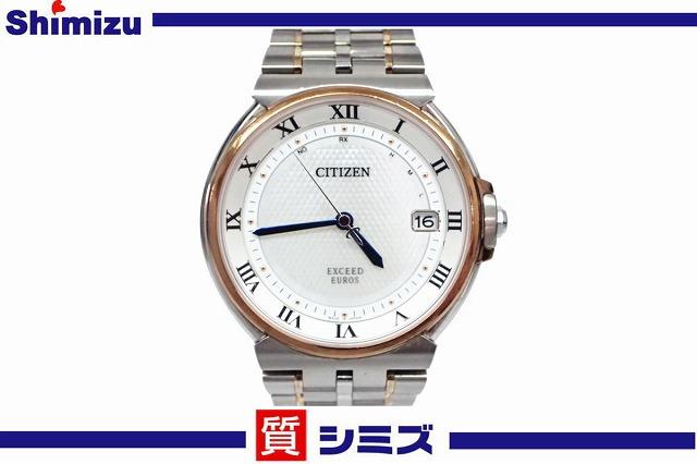 【CITIZEN】シチズン 35周年 エクシード ユーロス AS7074-57A /H111-T019480 ソーラー電波 メンズ腕時計 箱付 【中古】