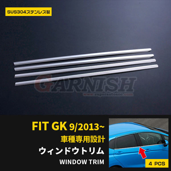 Honda Fit Gk 3 6 Stainless Steel Window Trim Cover Clean Feeling Up