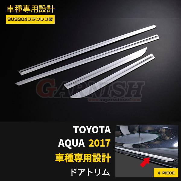 Sharpu0027s TOYOTA Aqua NHP10 Stainless Steel Door Trim Side Garnish Side Too!