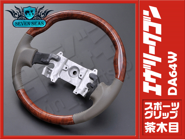 SEVEN SEAS Suzuki Wagon Evry DA64 black wood / Brown wood and piano black sports type and normal type Steering