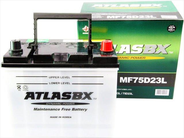 【送料無料】ATLASBX [ アトラス ] 国産車バッテリー [ Dynamic Power ] AT (MF) 75D23L