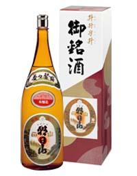 朝日山 益々繁盛 4500ml 本醸造 受注発注商品です