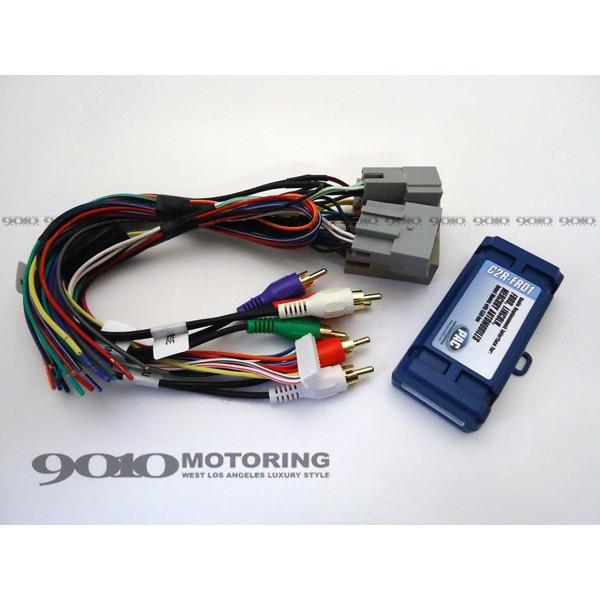 07y- フォード リンカーン オーディオ ナビゲーション 取り付け/交換用 インターフェース PAC C2R-FRD1
