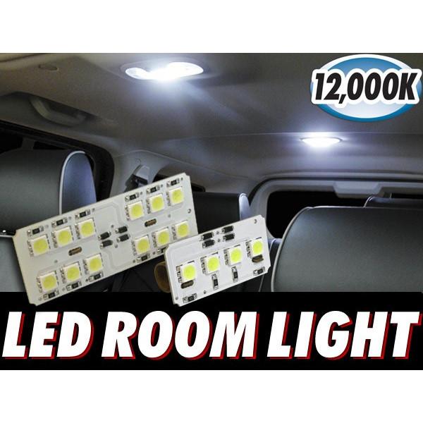 07-09y ダッジ ナイトロ LED ルームランプキット 3PC