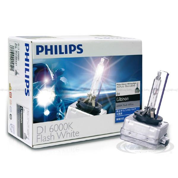 HID バルブ バーナー D1S/6000K PHILIPS アルティノン 2本セット