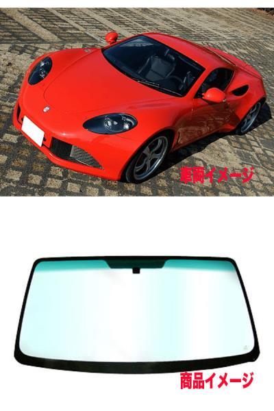 アルティガ GT フロントガラス 社外品