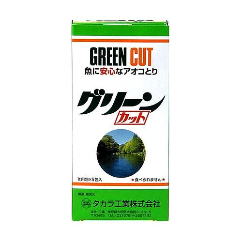 ≪メール便対象品≫ タカラ工業 正規認証品 新規格 グリーンカット 買取 5t用 1t用 5袋 ※箱無し