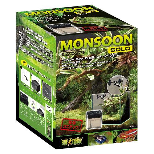 GEX モンスーンソロ ミストの噴霧器 タイマー制御 爬虫類用