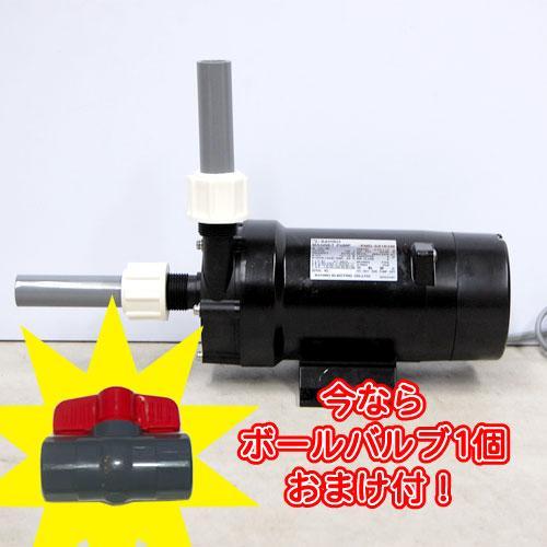 三相 PMD-421B2M(100V)ねじ接続+おまけ