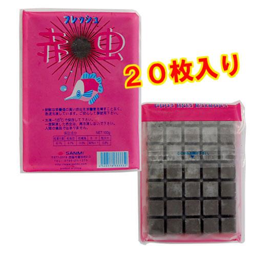 さんみ 本物◆ フレッシュ赤虫×20枚 新登場