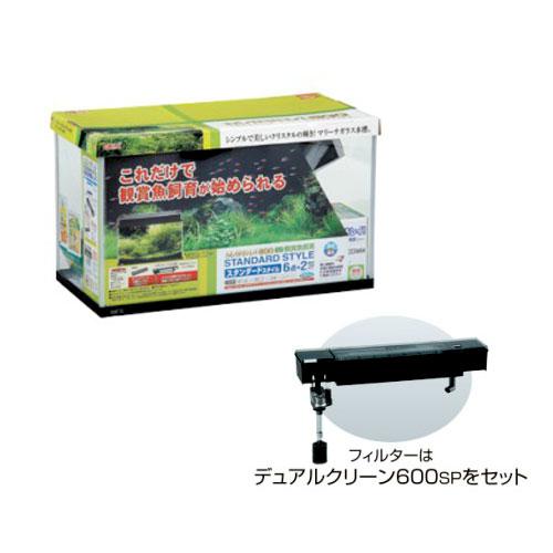 【送料激安】GEX マリーナ600 スタンダードスタイル(60Hz)