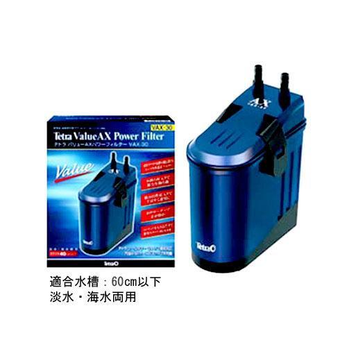 テトラ オート パワーフィルター VAX-60