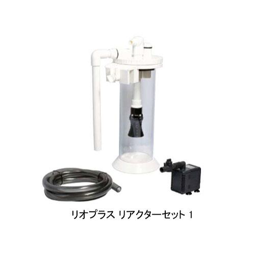カミハタ リオプラス リアクターセット 1 60Hz