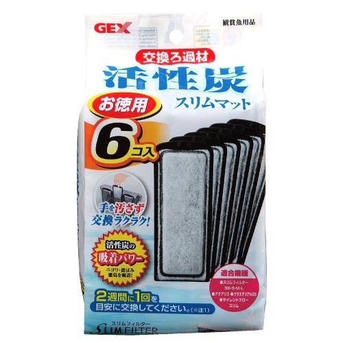 9 4~11まで 現品 エントリーで全品ポイント5倍 エントリーでPt5倍 活性炭スリムマット スリムフィルター交換ろ過材 高価値 6個入 GEX