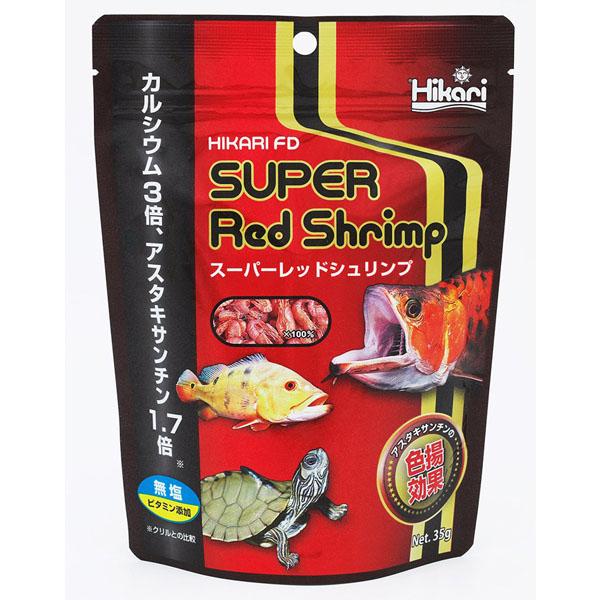 即日出荷 国産品 キョーリン ヒカリ Hikari スーパーレッドシュリンプ 35g ひかりFD