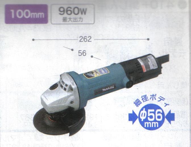 ★☆[税込新品]マキタ 低速高トルクディスクグラインダー9533BL☆★