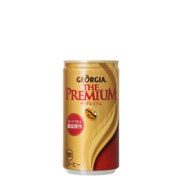 2ケースセット ジョージア史上最高傑作 プレミアムコーヒー ジョージアザ プレミアム185g缶 ポイント消化にどうぞ 当店限定販売 加糖 コーラ ジョージア コカ 倉庫