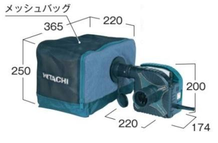 HiKOKI(旧:日立工機) 小型集じん機 R30Y3 【送料無料】【代引き発送不可】【ポイント消化にどうぞ】