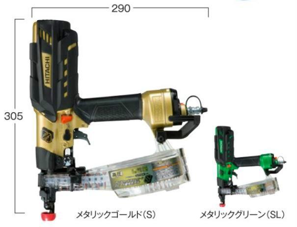 HiKOKI-ハイコーキ(旧:日立工機) 高圧ねじ打機 電源電圧V SF4H3(S) 【日本全国送料無料】【代引き発送不可】【ポイント消化にどうぞ】 ハイコーキ(旧:日立工機)
