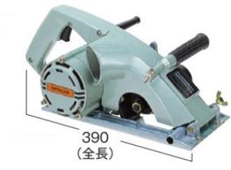 日立工機 銅縁カッタ PG46B(N) 【送料無料】【代引き発送不可】