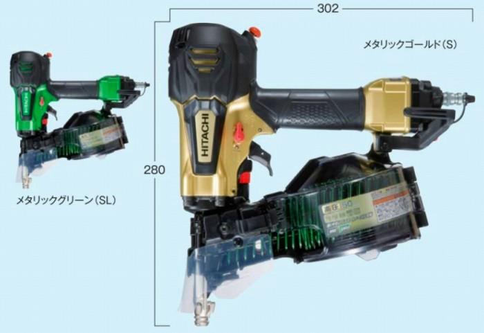 HiKOKI-ハイコーキ(旧:日立工機) 高圧ロール釘打機<品確法・2×4対応> NV50HR(S) 【日本全国送料無料】【代引き発送不可】【ポイント消化にどうぞ】 ゴールド ハイコーキ(旧:日立工機) コード式 電源コードタイプ