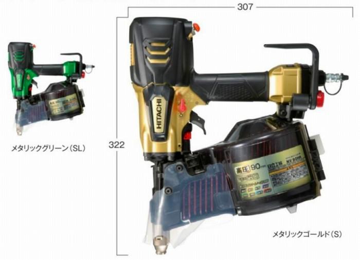 HiKOKI-ハイコーキ(旧:日立工機) 高圧ロール釘打機<品確法・2×4対応> NV90HR(S) 【日本全国送料無料】【代引き発送不可】【ポイント消化にどうぞ】 ゴールド ハイコーキ(旧:日立工機) コード式 電源コードタイプ