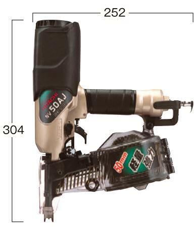 HiKOKI-ハイコーキ(旧:日立工機) ロール釘打機 NV50AJ 【日本全国送料無料】【代引き発送不可】【ポイント消化にどうぞ】