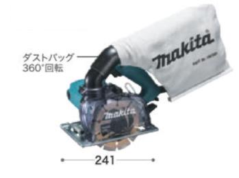 【※送料無料】 抜群の使いやすさ マキタ makita 125mm 防じんカッタ【4100KBSP】ダイヤモンドホイール別売 マキタ 充電タイプ