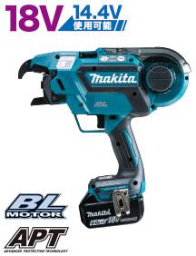 【送料無料】マキタ makita 充電式鉄筋結束機 18V TR180DRGX バッテリBL1860B×2本・充電器DC18RF・ケース付】 マキタ 充電タイプ