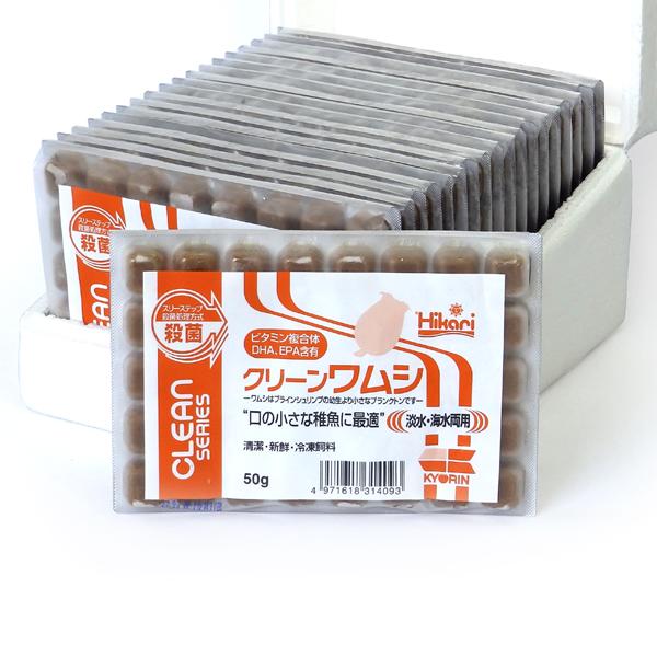 【ビタミン複合体、DHA、EPA含有フード】  キョーリン クリーンワムシ 50g 18枚入(1箱)冷凍エサ 350円/枚 (2箱迄60)