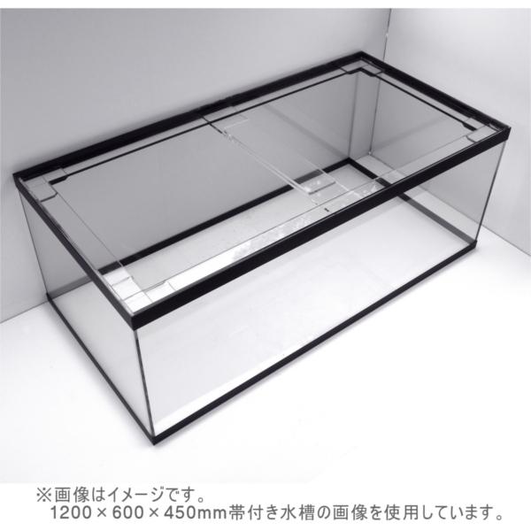 【受注生産品】アクリル水槽 1800×300×300mm
