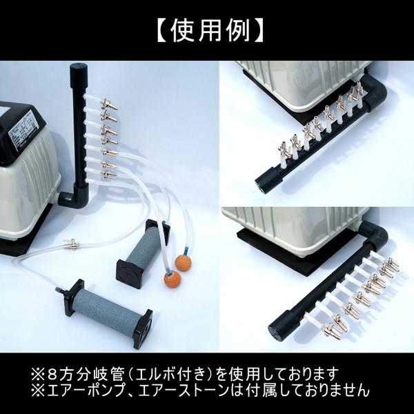 【オリジナル】エアーチューブ用 12方分岐管 塩ビパイプ