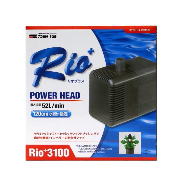 高性能でコンパクト 格安 価格でご提供いたします 送料無料カード決済可能 送料別 カミハタ リオプラス Rio+3100 60Hz 西日本用 80