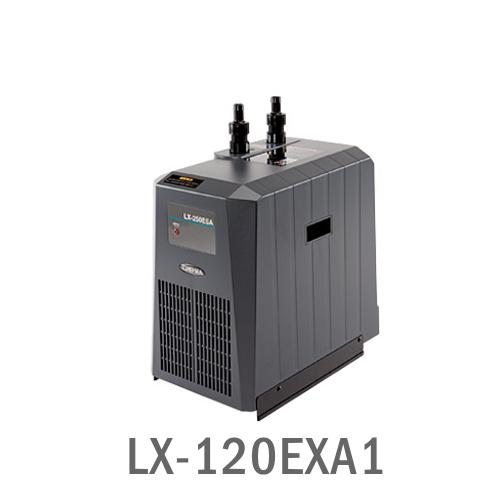 【送料無料】レイシー 小型循環式クーラー LX-120EXA1 屋内タイプ 沖縄は発送不可 (160)