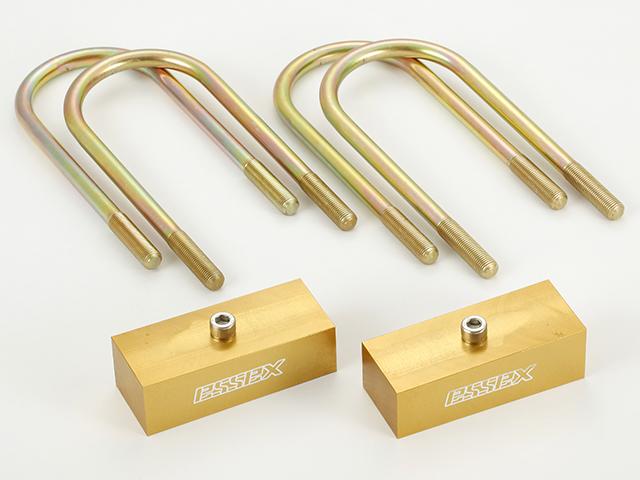 エセックス ハイエース用ローダウンブロック■40mm(1.5inch)■ジュラルミン製CRS シーアールエスESSEX 200系ハイエース・レジアスエースナロー 1型2型3型4型