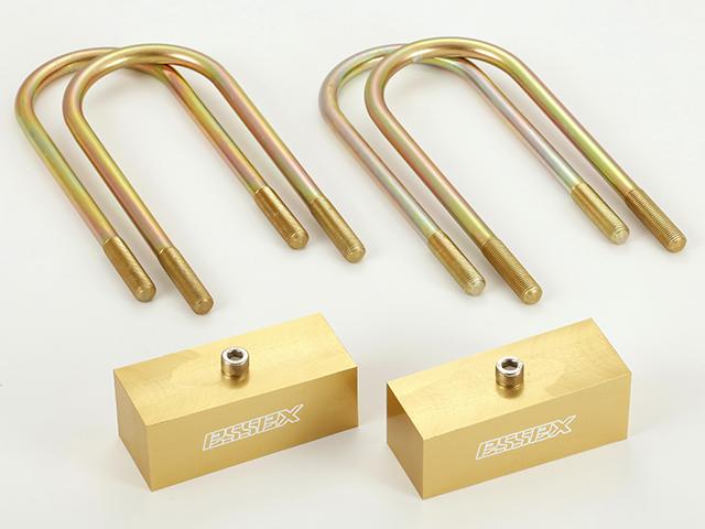 エセックス ハイエース用ローダウンブロック■50mm(2inch)■ジュラルミン製CRS シーアールエスESSEX 200系ハイエース・レジアスエースナロー 1型2型3型4型