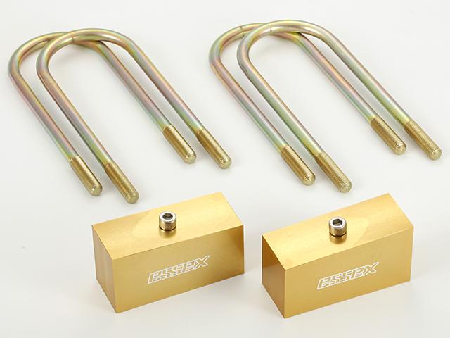エセックス ハイエース用ローダウンブロック■66mm(2.5inch)■ジュラルミン製CRS シーアールエスESSEX 200系ハイエース・レジアスエースナロー 1型2型3型4型