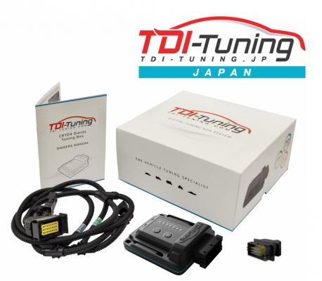 ハイエース200系 TDI TUNING BOX 4.5型 ツインチャンネル 新型2.8Lディーゼル車 【CRTD4】 1GD専用