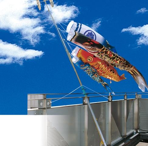 【特選】 最高級鯉のぼり 都錦 鶴亀金箔吹流 ジャガードポリエステル使用 1.5mセット 【smtb-KD】