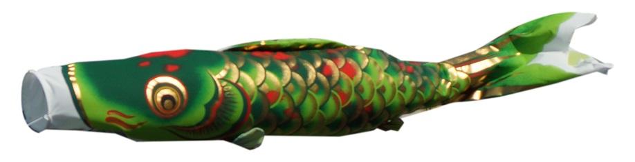 特選 最高級鯉のぼり 縮緬都錦 単品2m 口金具付 日本未発売 ちりめん織物使用 金箔ぼかし撥水加工 ※クロネコDM便は代引不可※ 好評 子鯉 緑 マンション こいのぼり ベランダ用鯉のぼり