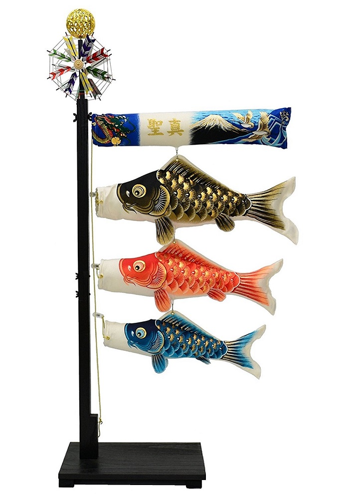慶祝室内鯉のぼり台付セット 【室内用こいのぼり】【こいのぼり 室内】【smtb-KD】【楽ギフ_のし】【楽ギフ_名入れ】