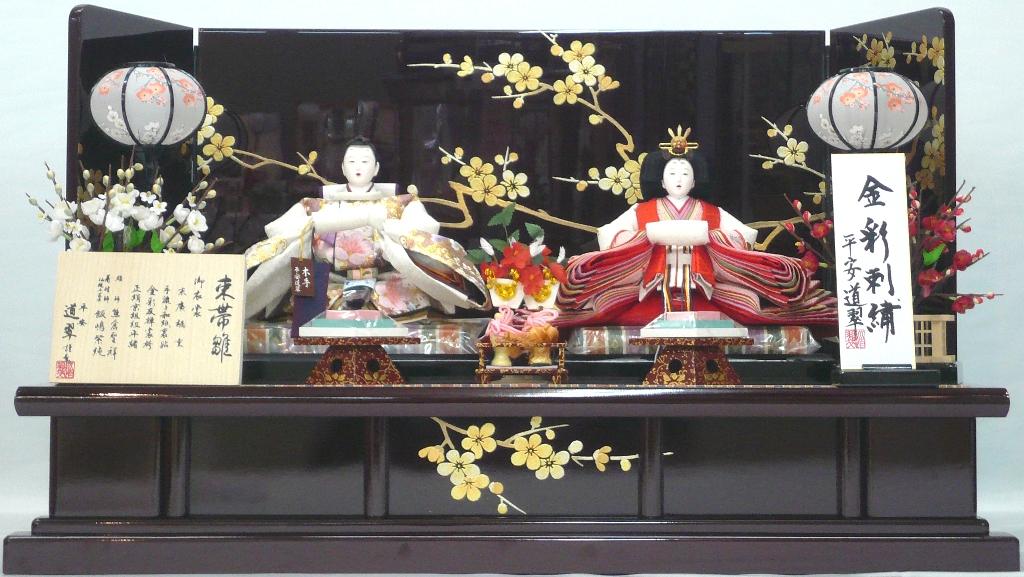 【本仕立】 金彩刺繍舞三五親王飾り 溜塗金彩梅 ひな人形 雛人形 【smtb-KD】